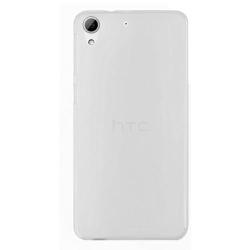 HTC Desire 626 Soft Silikon 0.3mm Şeffaf