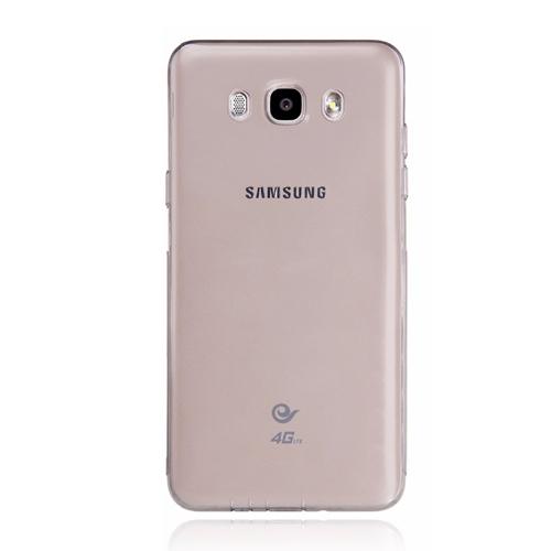 Samsung Galaxy J5 2016 (J510) Silikon Arka Kılıf 0,3mm Şeffaf Siyah